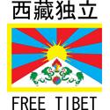 Free Tibet graphic
